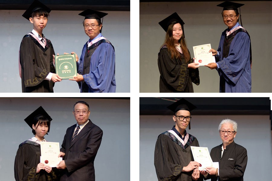Hanxing Awards to Outstanding Graduates