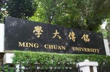 Ming Chuan University